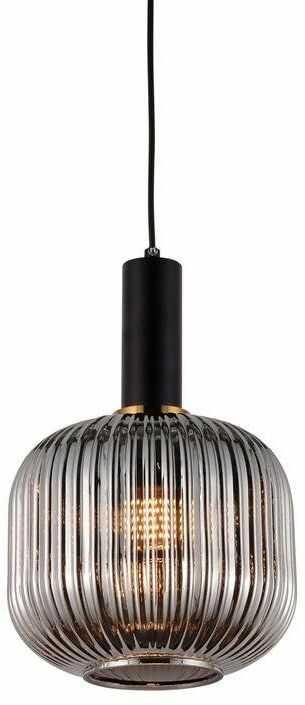 Lumina Deco Gato nowoczesna dymiona lampa wisząca