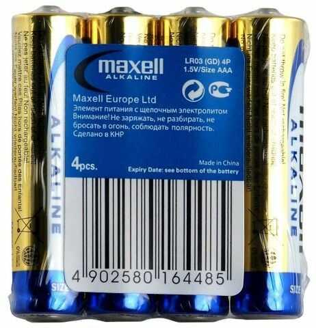 4 x bateria alkaliczna Maxell Alkaline LR03/AAA folia