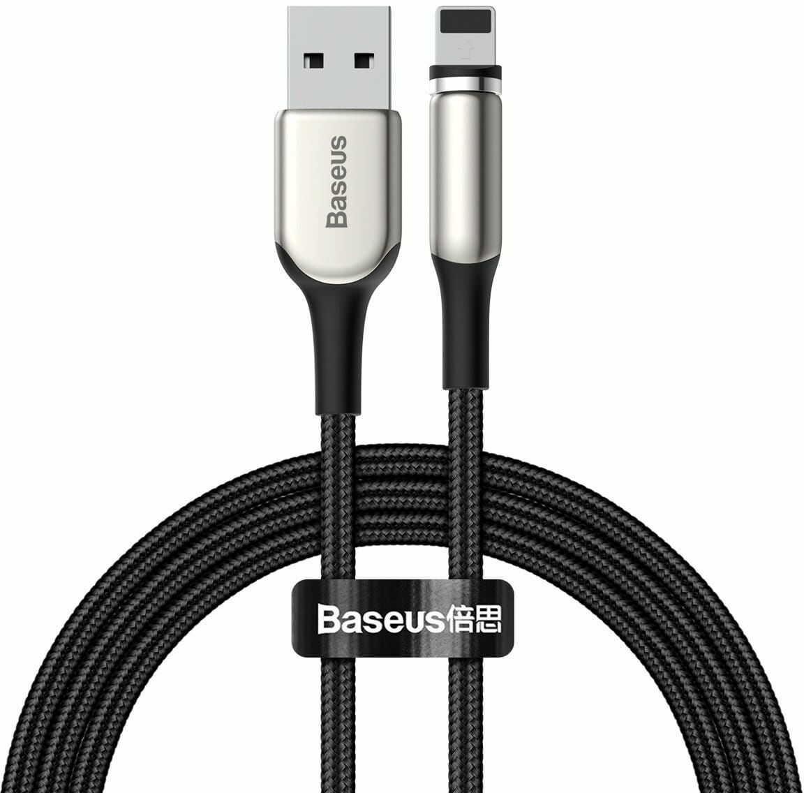 Kabel magnetyczny Lightning Baseus Zinc 1.5A 2m (czarny)