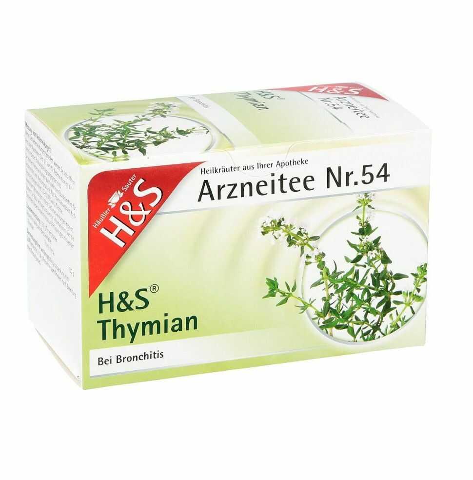 H&s herbata z tymiankiem saszetki