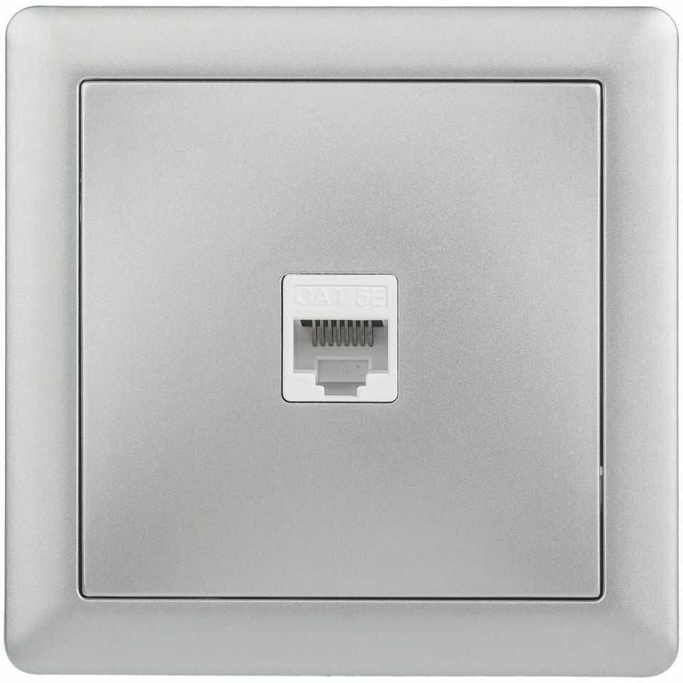 Gniazdo komputerowe RJ45 POJEDYŃCZE SLIM Srebrny LEXMAN
