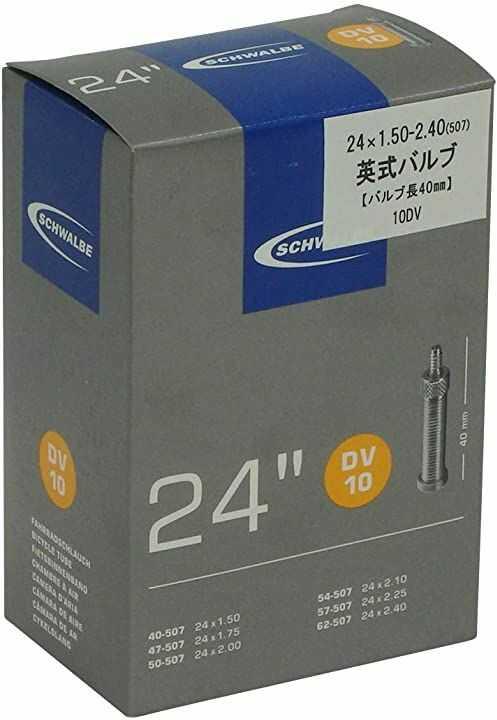 Schwalbe Unisex  dętka rowerowa dla dorosłych DV10 40/62-507 EK 40 mm, czarna, 24