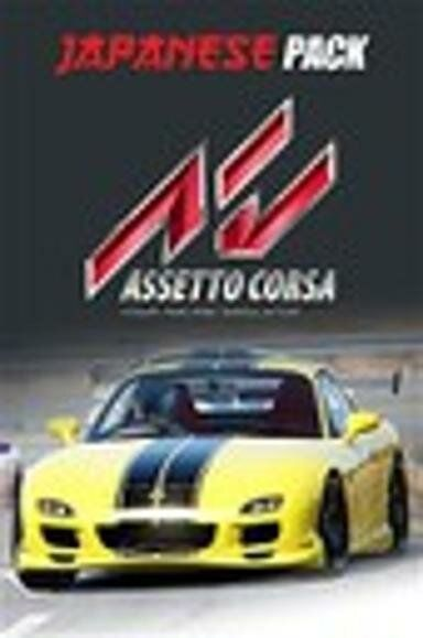 Assetto Corsa - Japanese Pack (PC) Steam