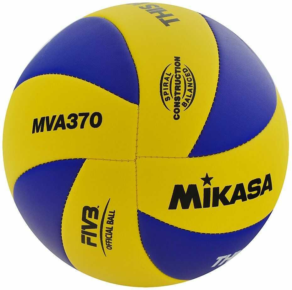 Piłka siatkowa Mikasa MVA370