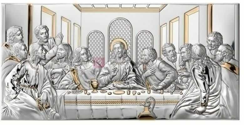 Obrazek srebrny - Ostatnia wieczerza, złocenia 20x12