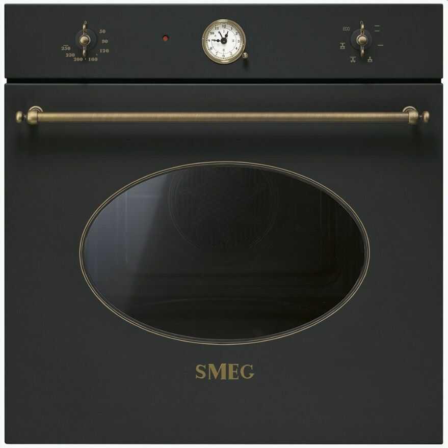 Piekarnik Smeg SF800AO - Użyj Kodu - Raty 20 x 0% I Kto pyta płaci mniej I dzwoń tel. 22 266 82 20 !