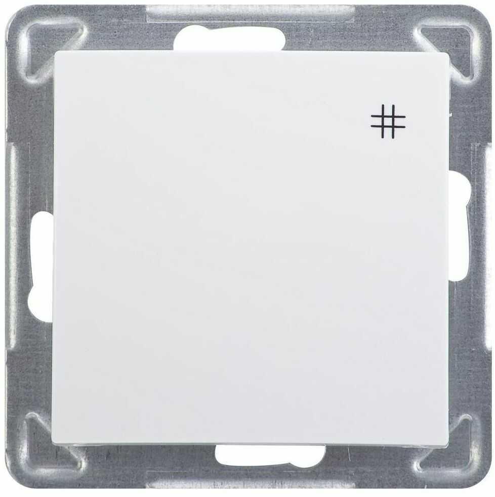 Włącznik krzyżowy IMPRESJA Biały OSPEL