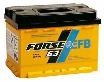 Forse 63 EFB akumulator