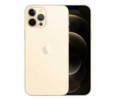 Apple iPhone 12 Pro Max 256GB Gold (złoty)