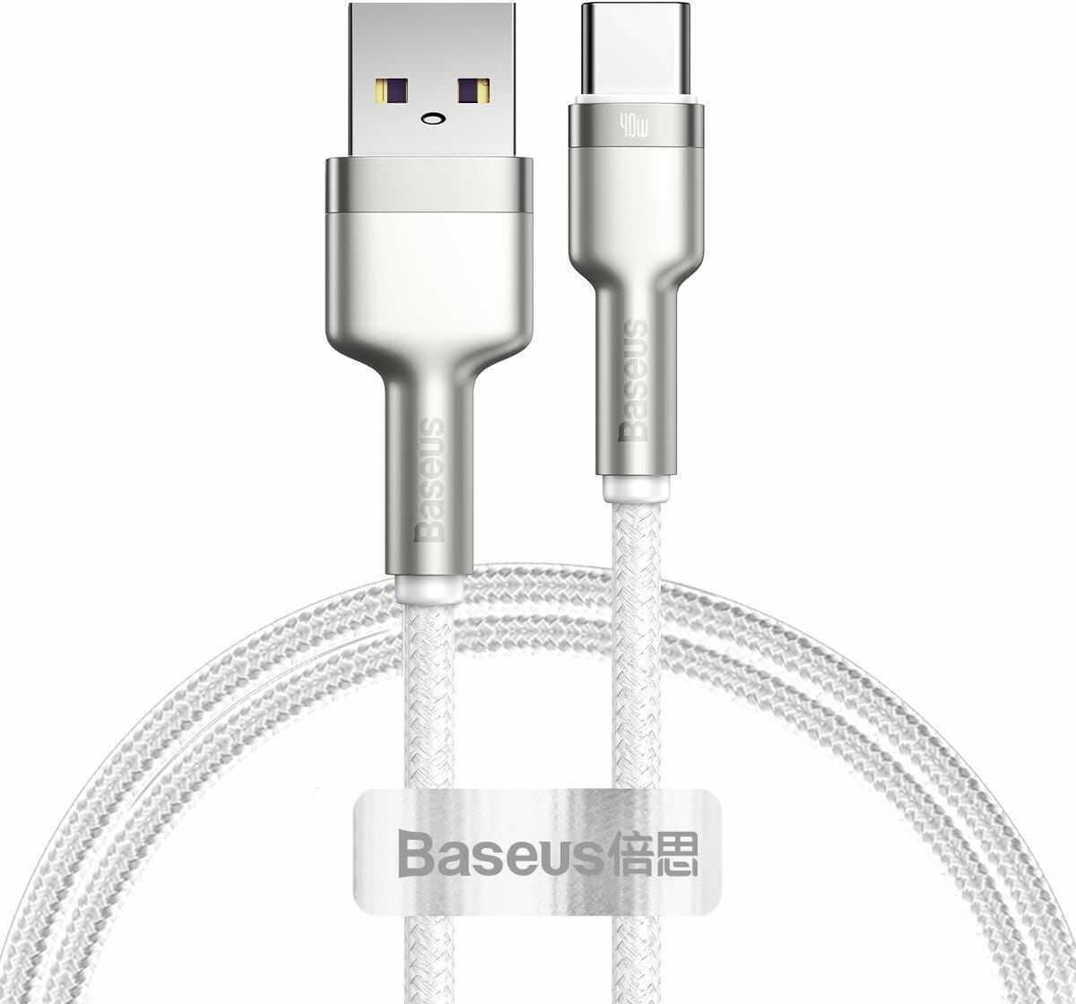 Kabel USB do USB-C Baseus Cafule, 40W, 1m (biały)