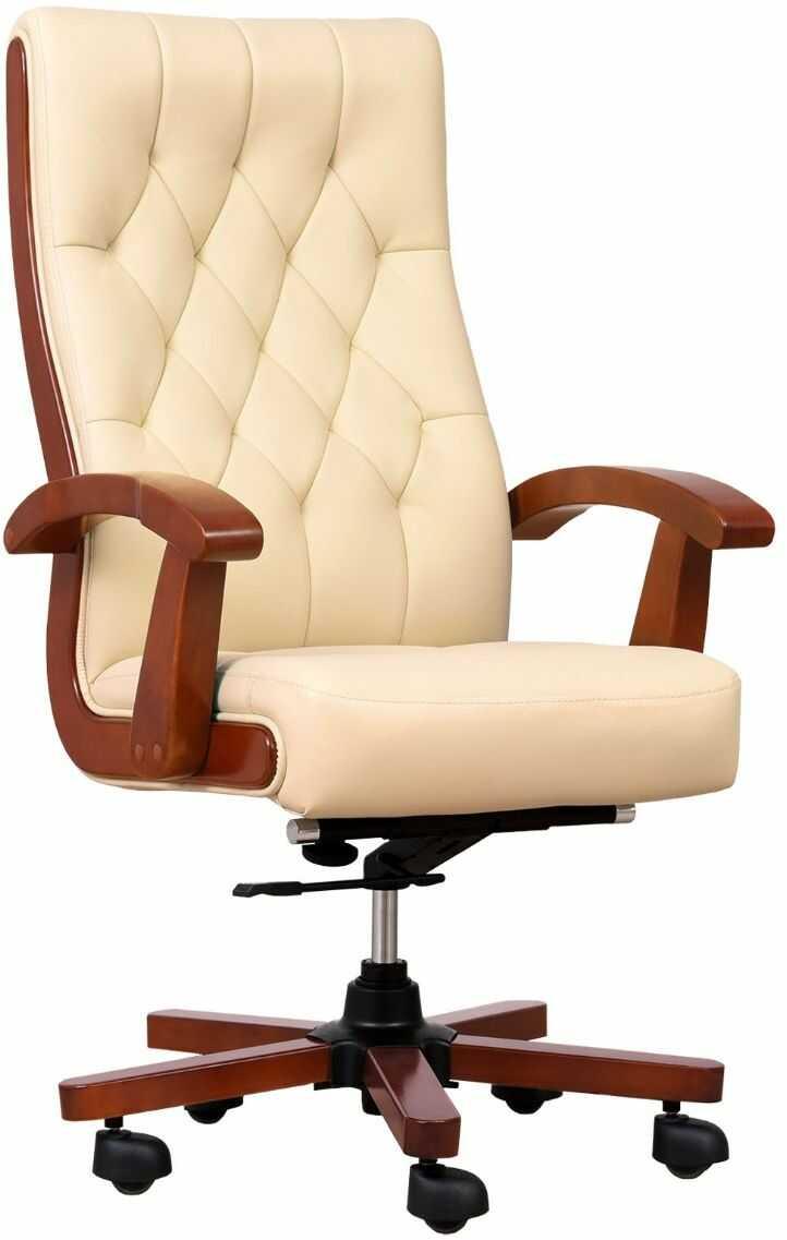 Fotel skórzany CONSUL kremowy