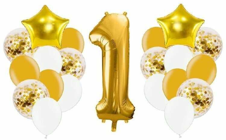 Zestaw balonów na Roczek złote 21 sztuk A20