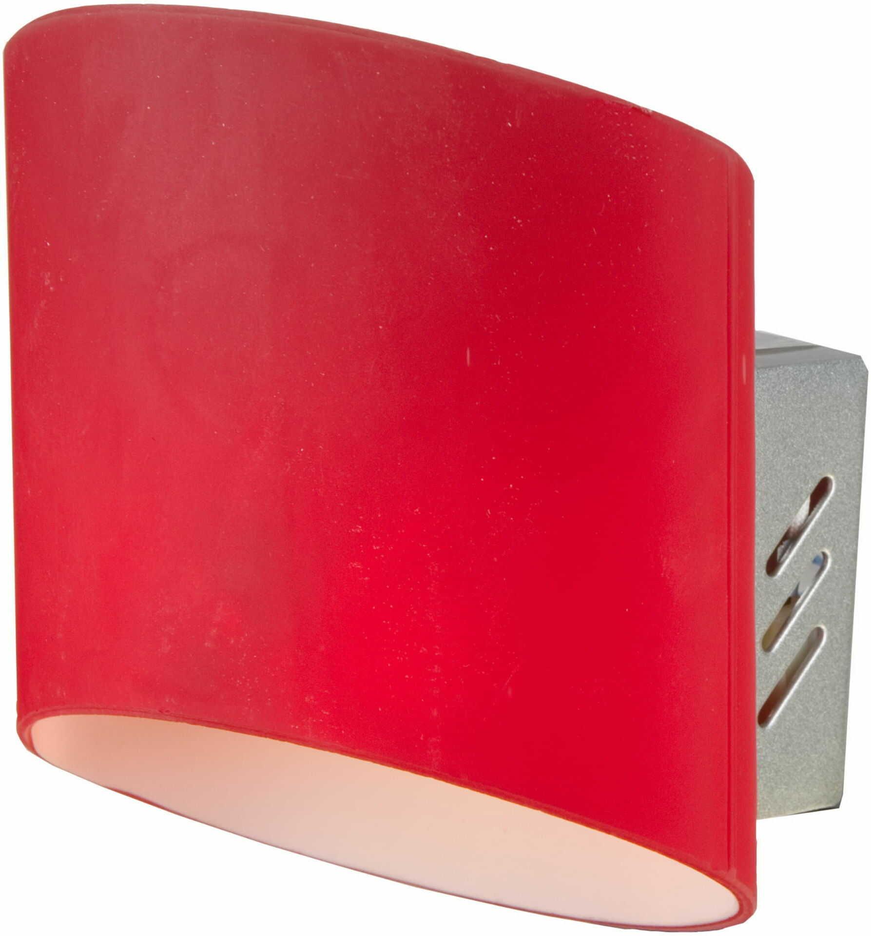 Light Prestige Saragossa LP-B 1111/1 czer. kinkiet lampa ścienna czerwona 1x40W G9 9cm