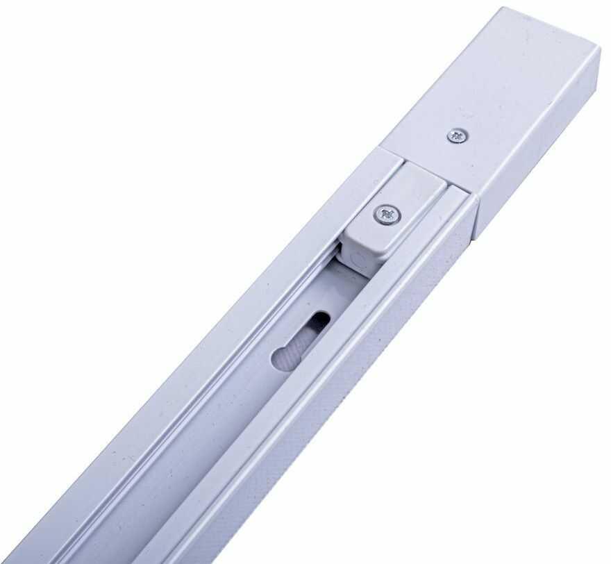 Milagro TRACK LIGHT White 1-faza ML3917 prowadnica do systemu szynowego biała metal 150cm