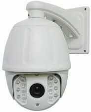 Kamera PTZ analogowa 650TVL