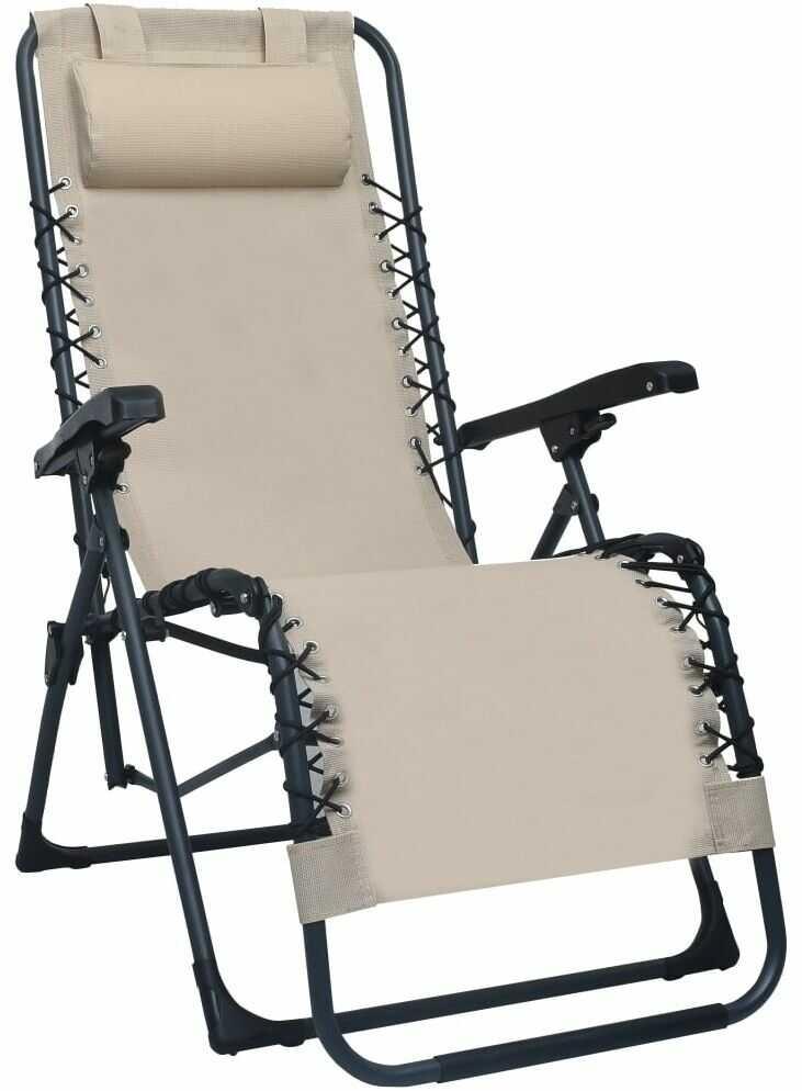 Kremowe składane krzesło tarasowe  Rovan