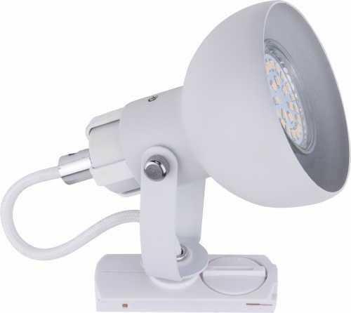 Tracer reflektor spot 1-punktowy do szyny biały 4042