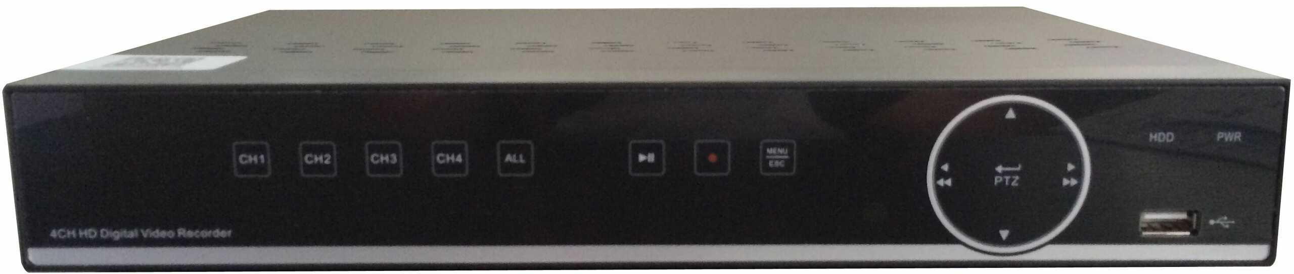 Rejestrator hybrydowy MZ-AHD8004HS