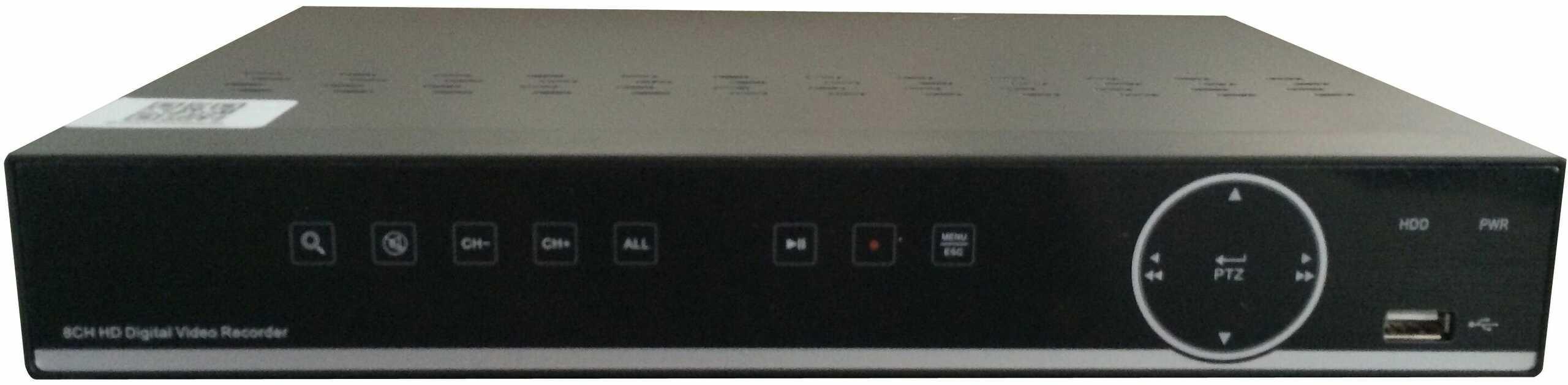 Rejestrator hybrydowy MZ-AHD8008HS