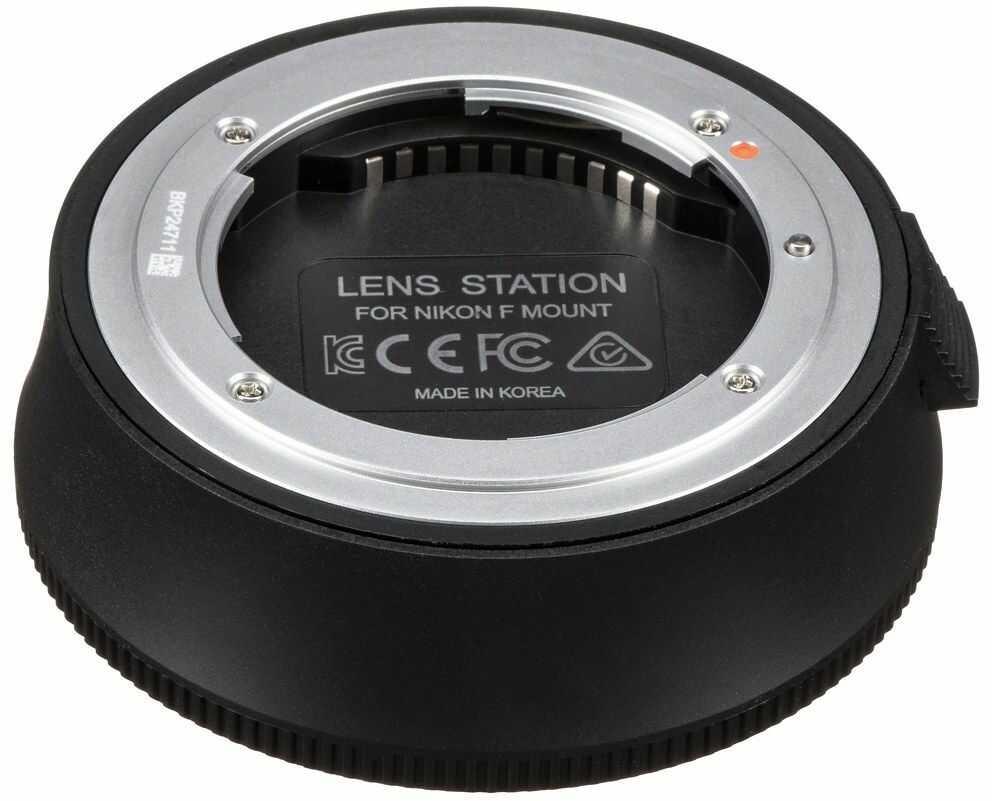 Samyang Lens Station Nikon F