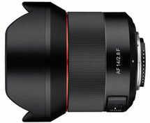 Samyang AF 14mm f/2.8 (Nikon F)