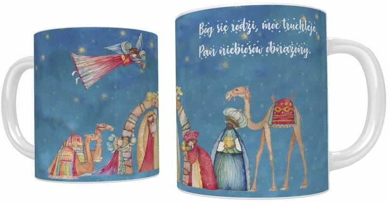 Kubek na Boże Narodzenie, Bóg się rodzi...