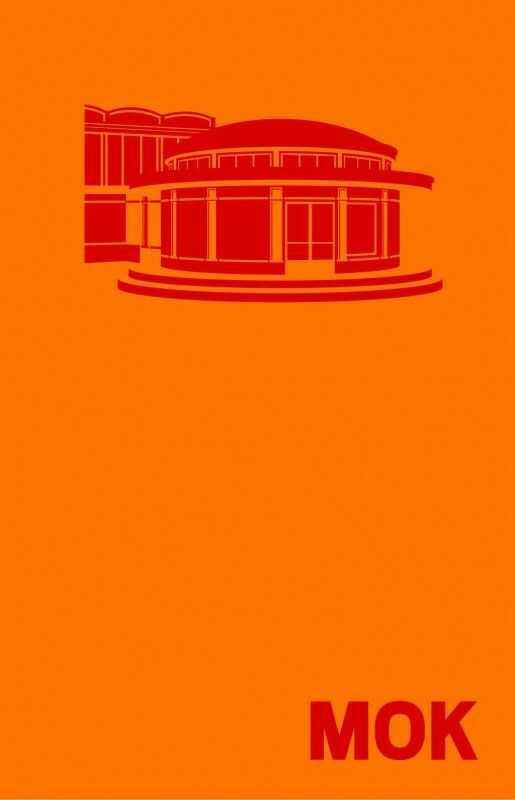 MOK. Ilustrowany atlas architektury północnego Mokotowa wyd. 3 ZAKŁADKA DO KSIĄŻEK GRATIS DO KAŻDEGO ZAMÓWIENIA