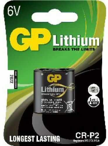 bateria GP litowa 2CRP2
