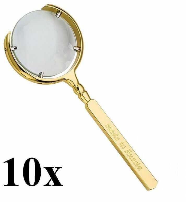 Profesjonalna Metalowa Rosyjska Lupa RETRO (złota lub srebrna) - Powiększenie Max 10x!!