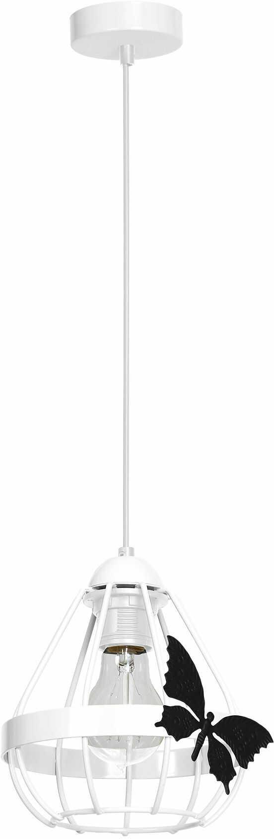 Milagro KAGO WHITE MLP4922 lampa wisząca biało-czarna metalowy koszyk motyl 1xE27 17cm