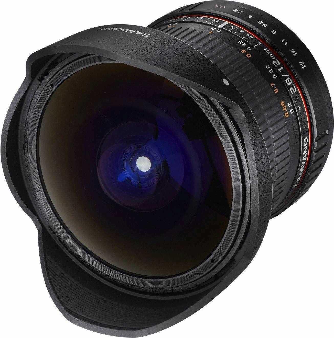 SAMYANG 1112103101 12 mm obiektyw F2.8 do Nikon AE
