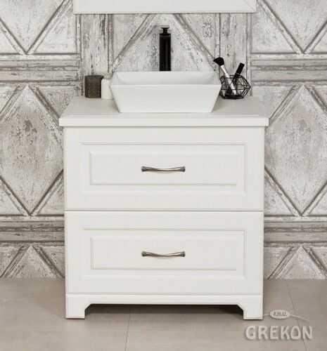 Szafka łazienkowa biała 70cm z umywalką, Styl Skandynawski, Gante Finea