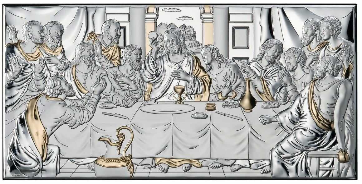 Obrazek Ostatnia Wieczerza ze złoceniami Rozmiar: 11x6.5 cm SKU: VL81323/3LORO