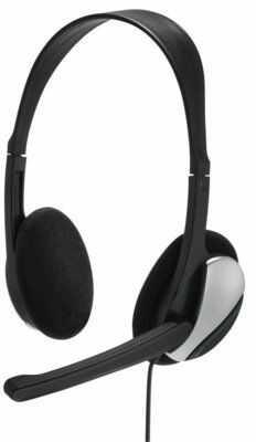 Słuchawki HAMA Essential HS 200. > DARMOWA DOSTAWA ODBIÓR W 29 MIN DOGODNE RATY