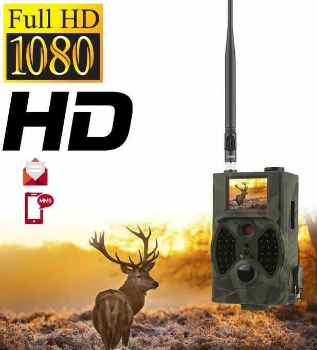 Kamera FHD (Foto-Pułapka) Dz.-Nocna + Zapis + Powiadomienie MMS/E-MAIL + Ekran + Menu PL + Pilot..