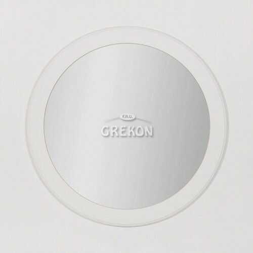 Lustro łazienkowe białe okrągłe 70cm, Styl Skandynawski, Gante Finea