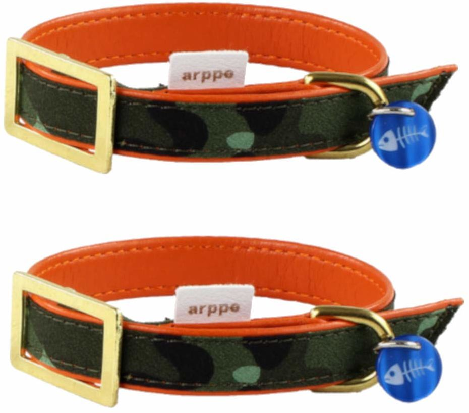 Arppe 196471025540 łańcuszek na szyję kamuflaż zielony