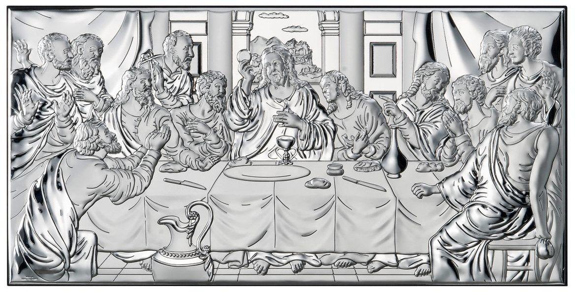 Obrazek Ostatnia Wieczerza Rozmiar: 26x15 cm SKU: VL81323/5XL