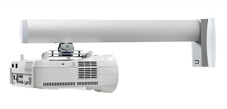 SMS Short Throw V uchwyt ścienny 680mm aluminium/biały