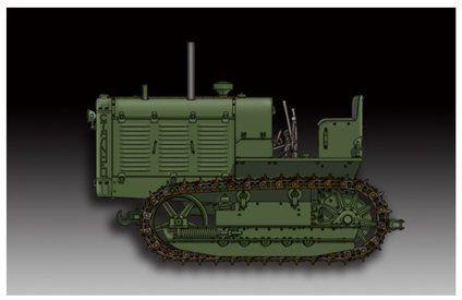 Radziecki Ciągnik Artyleryjski S-65