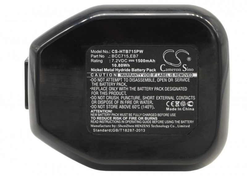 Hitachi DN10DSA / BCC715 1500mAh 10.80Wh Ni-MH 7.2V (Cameron Sino)