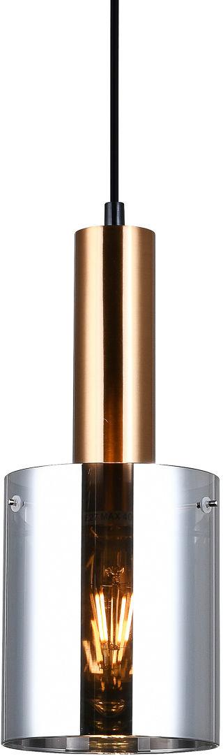 Italux Sardo PND-5581-1-BRO+SG lampa wisząca nowoczesna stalowa mosiężna klosz szkło dymiony IP20 E27 1x40W 13cm