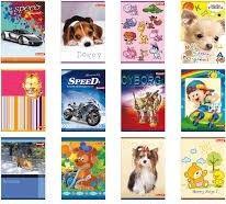 Zeszyt Dan-Mark, format A5, 16 kartek, czysty - Super Ceny - Rabaty - Autoryzowana dystrybucja - Szybka dostawa - Hurt