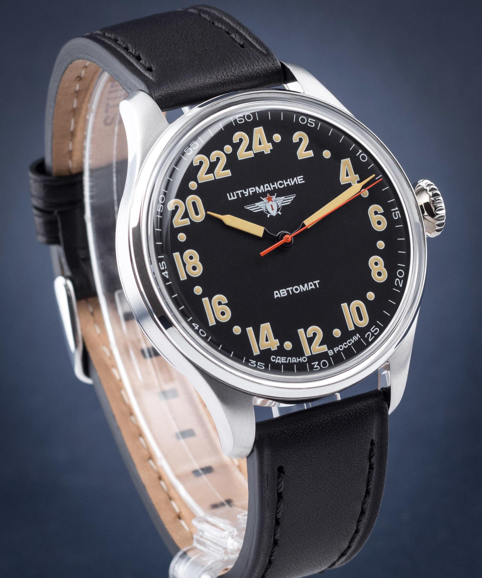 Zegarek Sturmanskie 2431-6821341 Arctic - CENA DO NEGOCJACJI - DOSTAWA DHL GRATIS, KUPUJ BEZ RYZYKA - 100 dni na zwrot, możliwość wygrawerowania dowolnego tekstu.