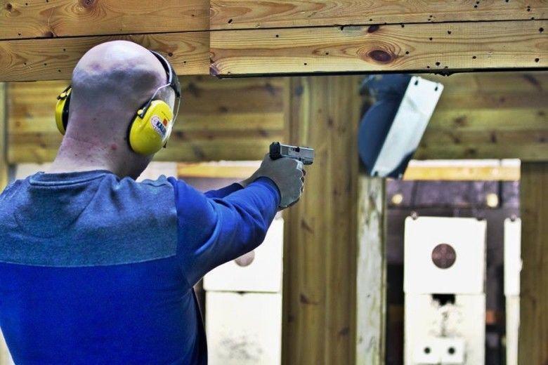 Strzelanie na strzelnicy  Białystok