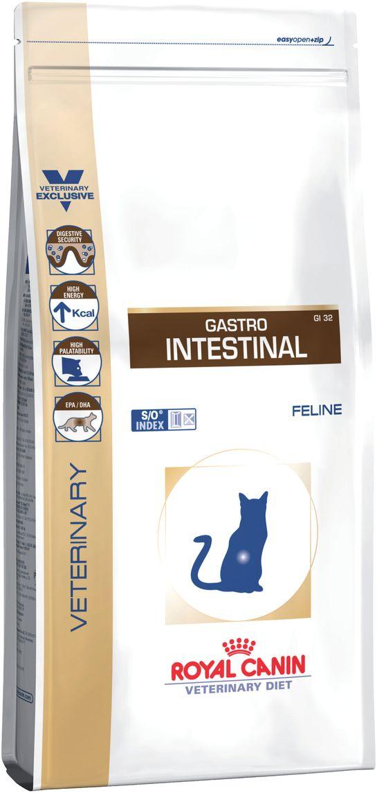 Royal Canin Veterinary Diet Cat GASTROINTESTINAL