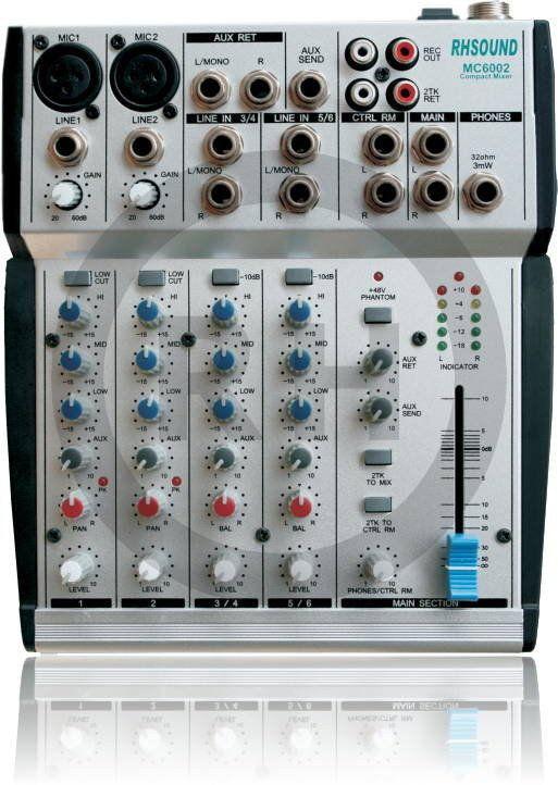 RH Sound MC 6002S - mikser audio