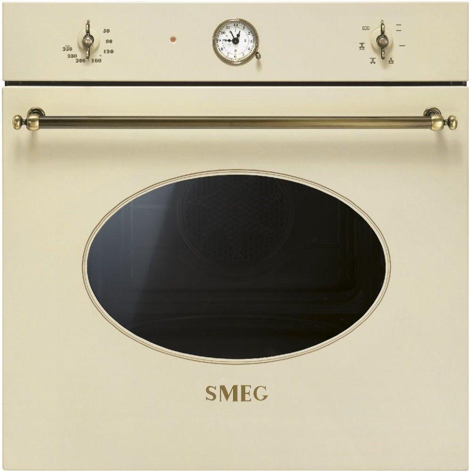 Piekarnik SMEG SF800PO - Użyj Kodu - Raty 20 x 0% I Kto pyta płaci mniej I dzwoń tel. 22 266 82 20 !