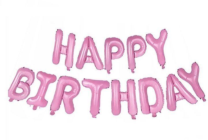 Balony foliowe napis Happy Birthday 340 x 35 cm różowe 460040
