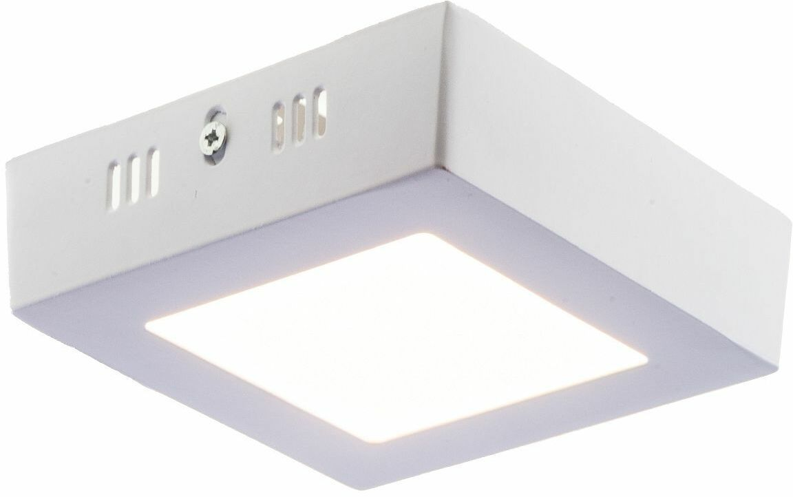 Lampa sufitowa SQUERE LED YP004-6W-W Auhilon  Skorzystaj z kuponu -10% -KOD: OKAZJA